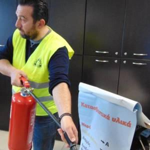 Εκπαίδευση χρήσης πυροσβεστήρων στο Ιδιωτικό ΚΤΕΟ Ροδόπης