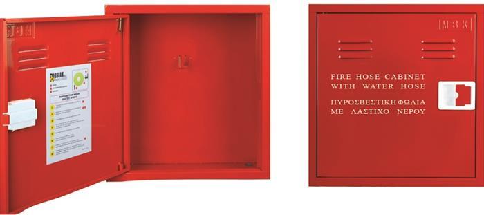 Πυροσβεστική Φωλιά με Γάντζο Hλεκτροστατική Βαφή RAL 3000, UV - Protection Με Μεταξοτυπία ΔΙΑΣΤΑΣΕΙΣ (ύψος x πλάτος x βάθος): 400 x 400 x 135 mm